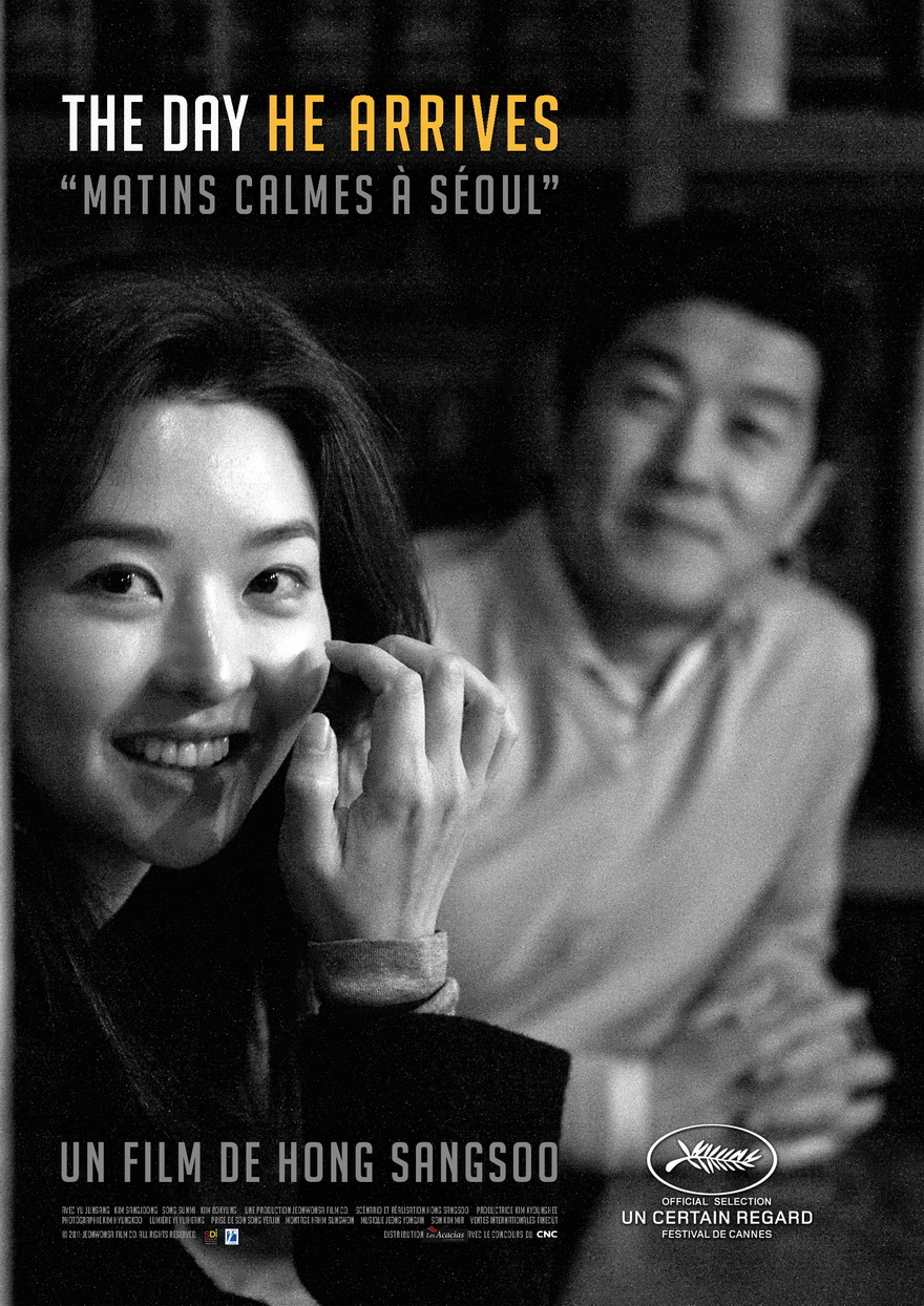 affiche film Hong sangsoo