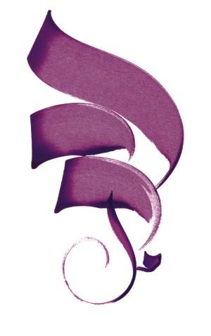 calligraphie-arabe-espoir-18555
