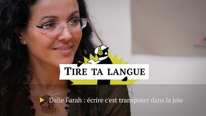 TIRE_TA_LANGUE_06_ILLUSTR_0
